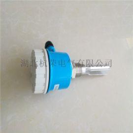 吉林音叉液位开关SP-YC01S液化气罐专用