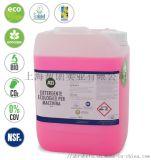 DD474浓缩型工业清洁剂 AB进口清洗剂