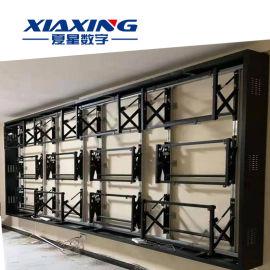夏星拼接屏结构单元壁挂前维护液压支架,拼接壁挂机柜