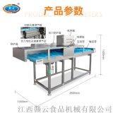 中央厨房加工蔬菜机,全自动商用去根机