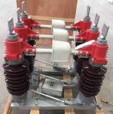 GW4-40.5户外35kv高压隔离开关厂家