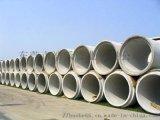 钢筋混凝土排水管-水泥管