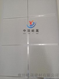防潮吸音消音板多孔吸音板硅酸钙复合玻璃棉板