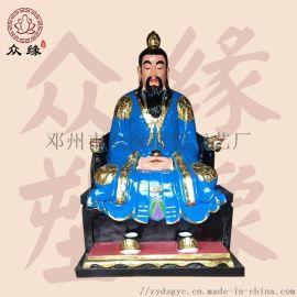 宗教祭祀 菩提祖师神像 玻璃钢佛像 精美雕塑