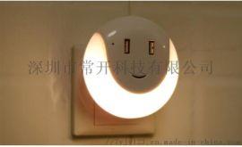 常开科技小夜灯 声控led智能语音灯