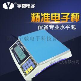 上海英展原装电子秤E店宝ACS-W(SA)连接电脑