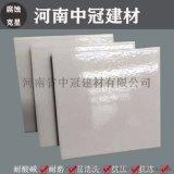 耐酸砖耐酸度不可忽视 湖北质优耐酸砖采购6