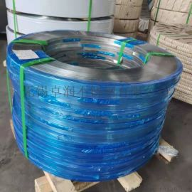 供应张浦 耐酸316L不锈钢带(整卷分条)