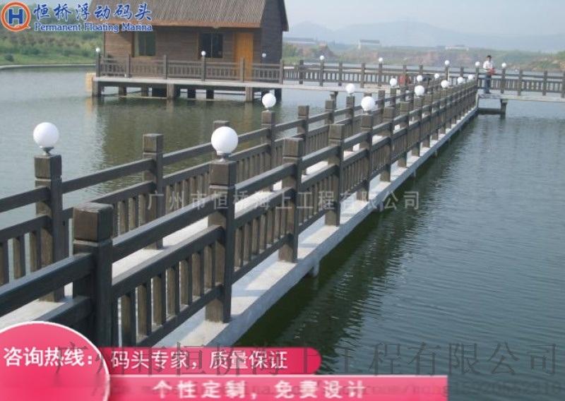 混凝土浮码头 混凝土栈道
