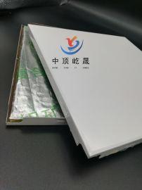 600*600铝扣板 背面贴棉防火岩棉复合吸音板