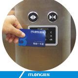 刷卡密碼電梯讀頭  刷卡通行