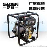 萨登 3寸抽水泵厂家自动抽水泵柴油化工泵