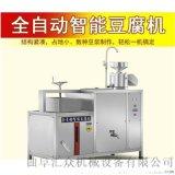 豆腐干机器 做豆干设备 豆腐豆干豆皮一体机 六九重