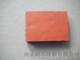 PU球场(6MM) 透气型塑胶跑道材料 橡胶跑道