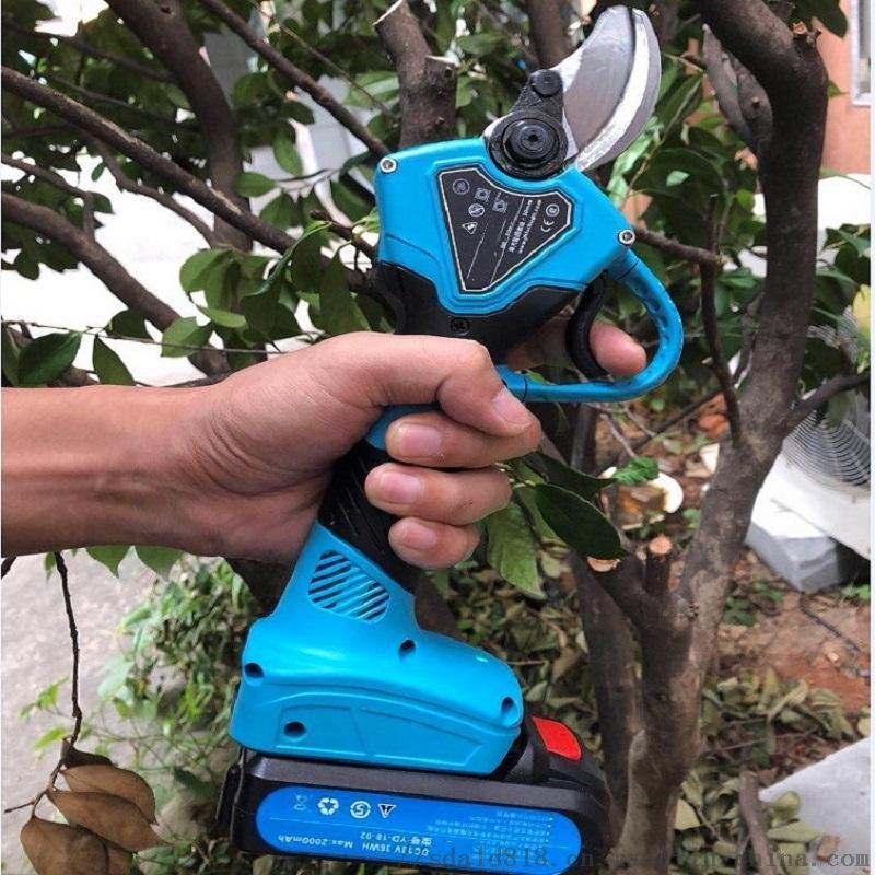 果园修枝剪电动剪刀电剪子
