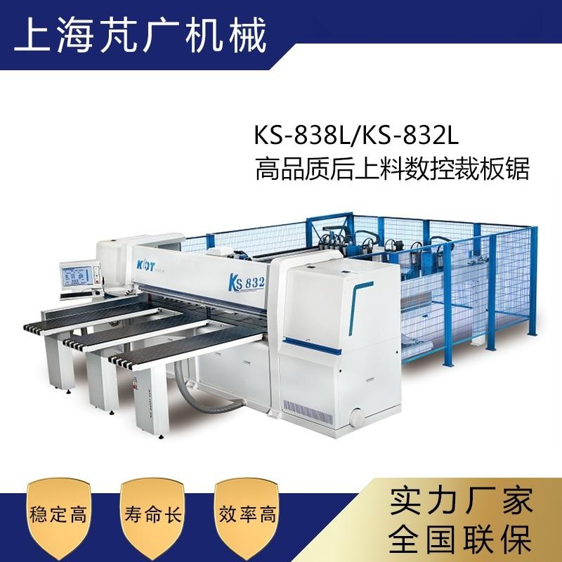 KS-838L 高品质后上料数控裁板锯