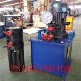 鋼筋套筒冷擠壓機 40型鋼筋冷擠壓機