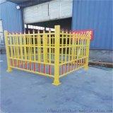 絕緣變壓器柵欄 玻璃鋼安全隔離柵欄廠家