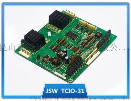日钢注塑机TCIO-31电路板测试架维修及二手销售