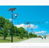 別墅區景觀歐式庭院燈
