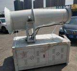 咸陽60型全自動除塵機組