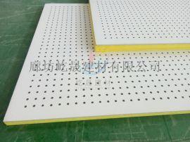厂家直供穿孔复合吸音板吸音降噪硅酸钙复棉冲孔板