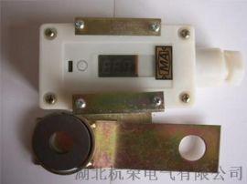 GSC200智能型速度传感器、速度开关厂家