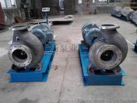 CZx50-160耐腐蚀钛化工泵