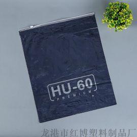 定制PVC服装袋塑料拉链袋 T恤衬衫袋防尘自封袋