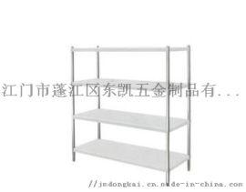 不锈钢工作台厨房商用简易置物架