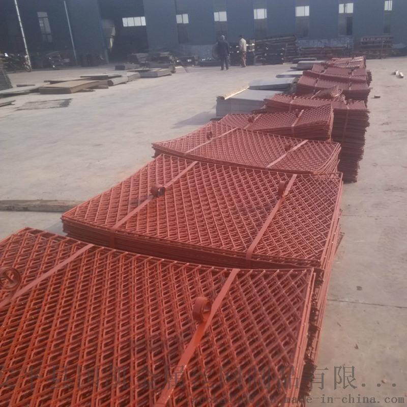 红色菱形脚踏网 钢芭片防护网建筑脚踏钢芭片