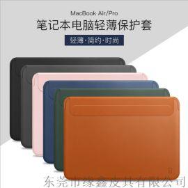 macbook13.3寸内胆包笔记本保护套皮套
