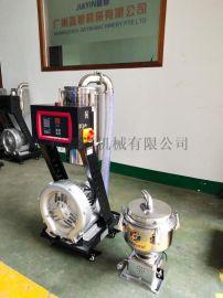 吸料机真空上料机全自动填料机机油菜仔吸料机