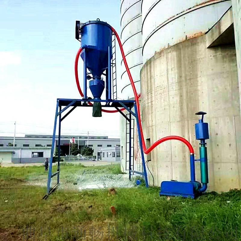 上海集裝箱粉煤灰氣力輸送機 風力吸灰機 粉料抽送機