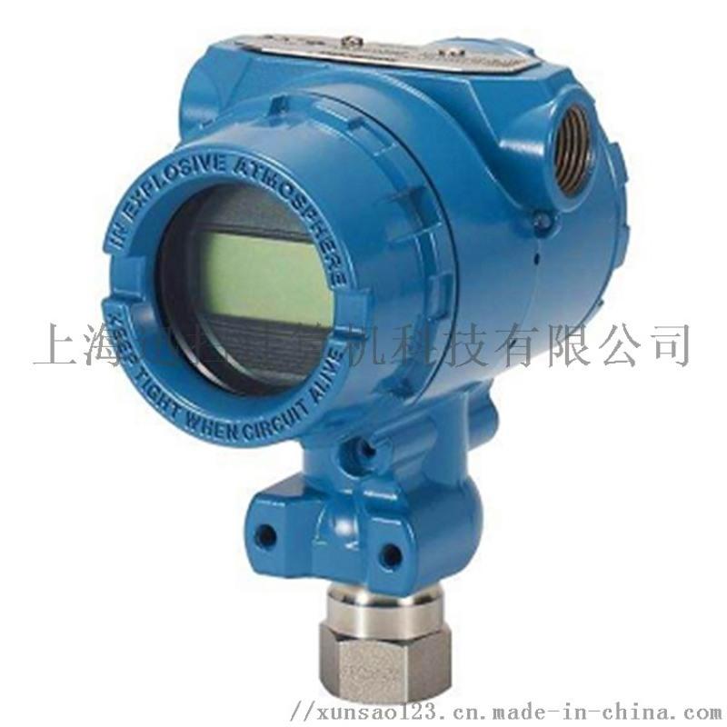 罗斯蒙特压力变送器3051CD5A02A1A