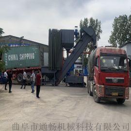 环保无尘卸灰机生产厂家码头集装箱粉煤灰水泥卸车机