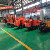 履带运输车 矿用运输自卸车 多功能履带运输车