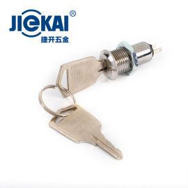 JK011 鑰匙開關鎖 廣州鎖具 安防鎖 消防鎖