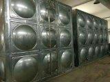 南陽不鏽鋼水箱廠家定製 方形保溫水箱304消防水箱