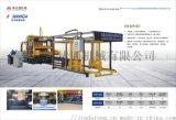 津达通砖机-多功能制砖机-免烧砖机-水泥砖机