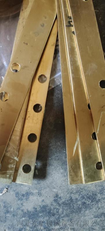 上衬板M10.1.2下衬板ZDY3200S钻机配件