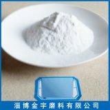 研磨、抛光用白刚玉微粉320#(W63)