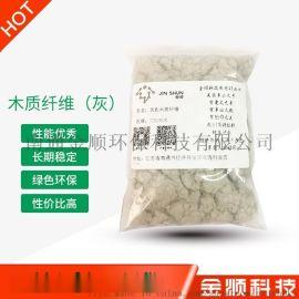 供应木质纤维素(灰色) 路用木质素纤维厂家现货供应 优良保障