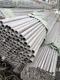 316不鏽鋼無縫管70*3 不鏽鋼精軋管