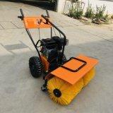 15马力齿轮传动清雪机 手扶滚刷式扫雪机 三合一抛雪机