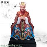 小龍女佛像觀音菩薩娘娘神像玻璃鋼蓮花聖母佛像廠家