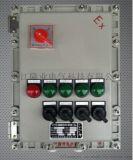 隆業供應—優質防爆配電裝置資質齊全