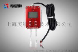 上海美续测控数显LCD风压微差压变送器