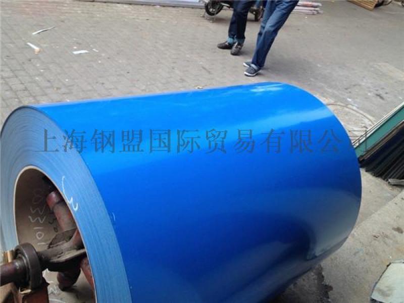 尚興海藍彩塗板|銅陵市尚興彩塗板
