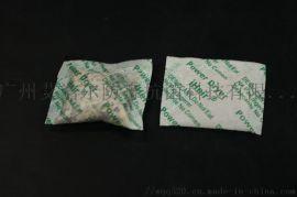 干燥剂(防潮珠),防霉,防潮,防蛀,防锈艾浩尔销售